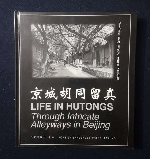 cover Life in Hutong - Through intricate alleways in Beijing