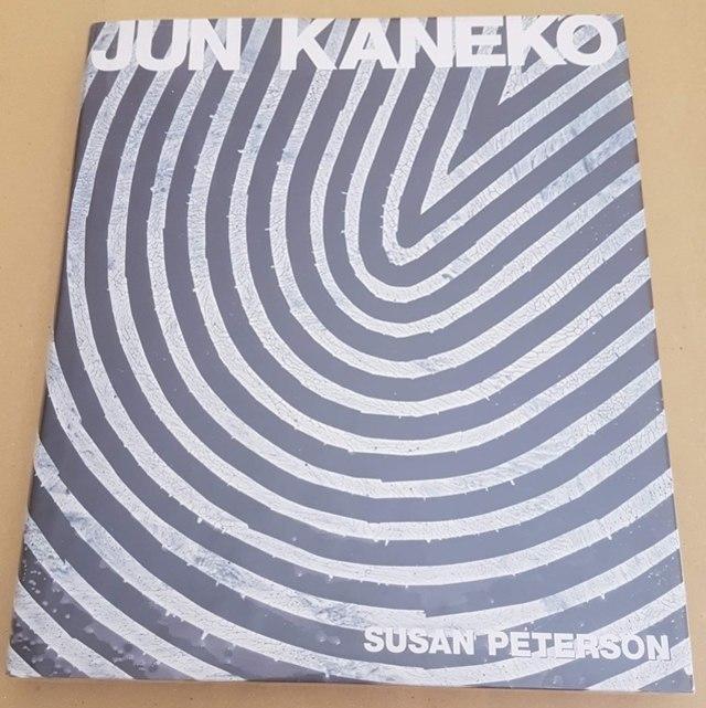 cover Jun Kaneko