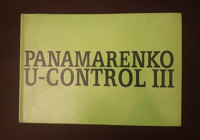 cover Panamarenko, U - Control III