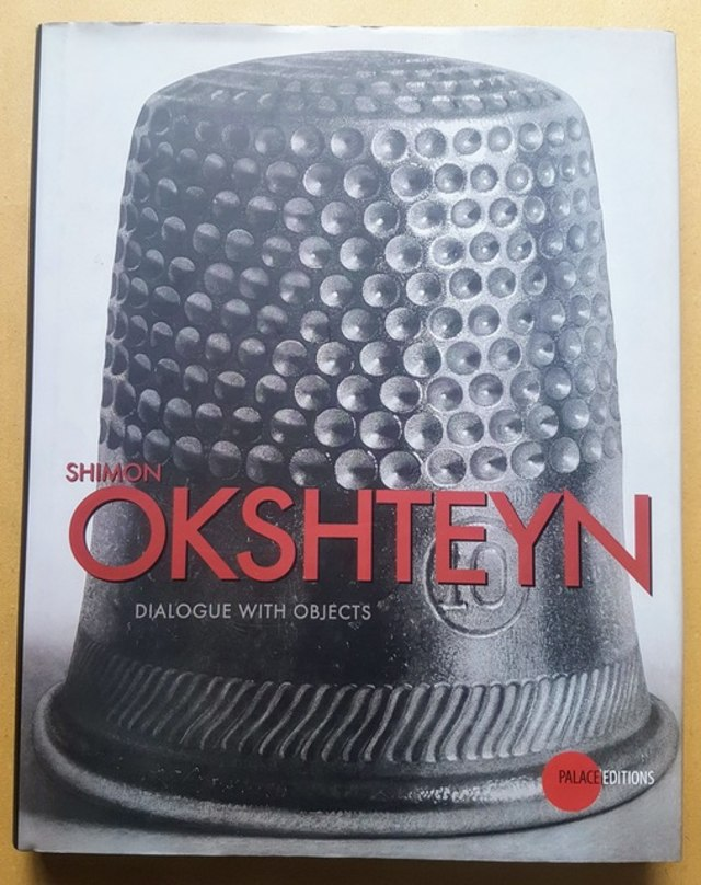 cover Shimon Okshteyn, Dialogue with objects